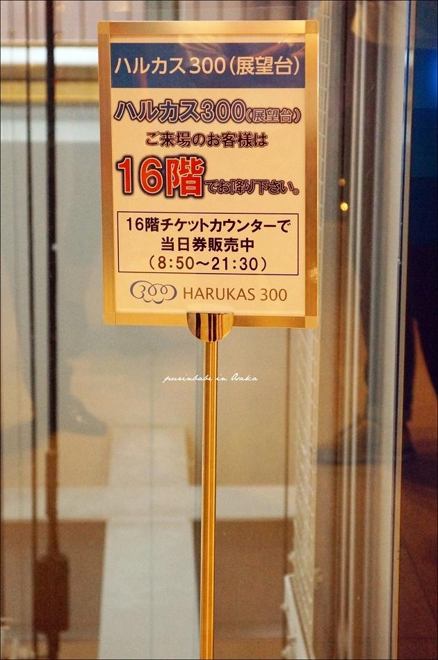 4搭電梯到16樓買票