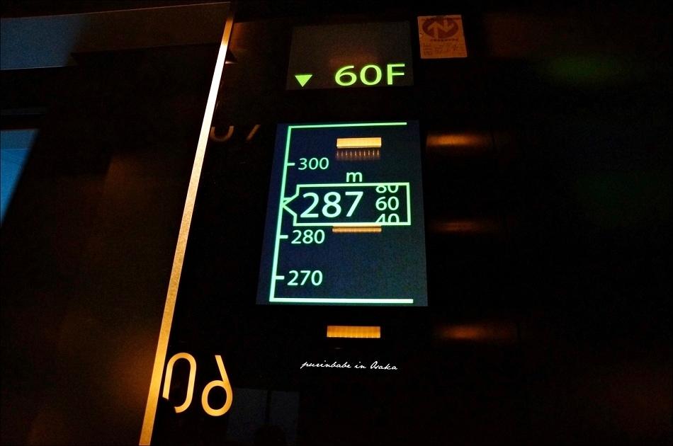 10搭電梯上60樓