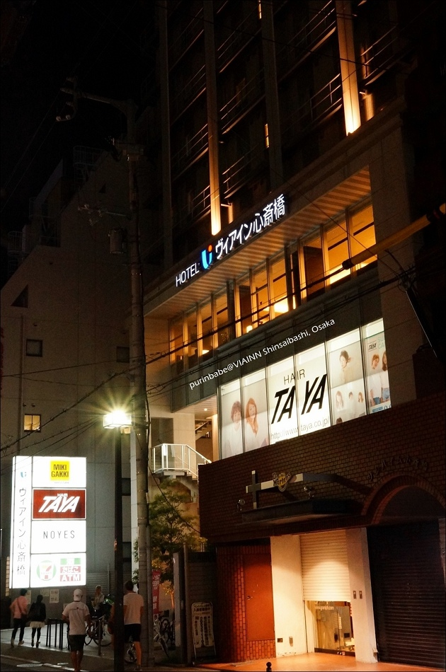 5Via Inn心齋橋2