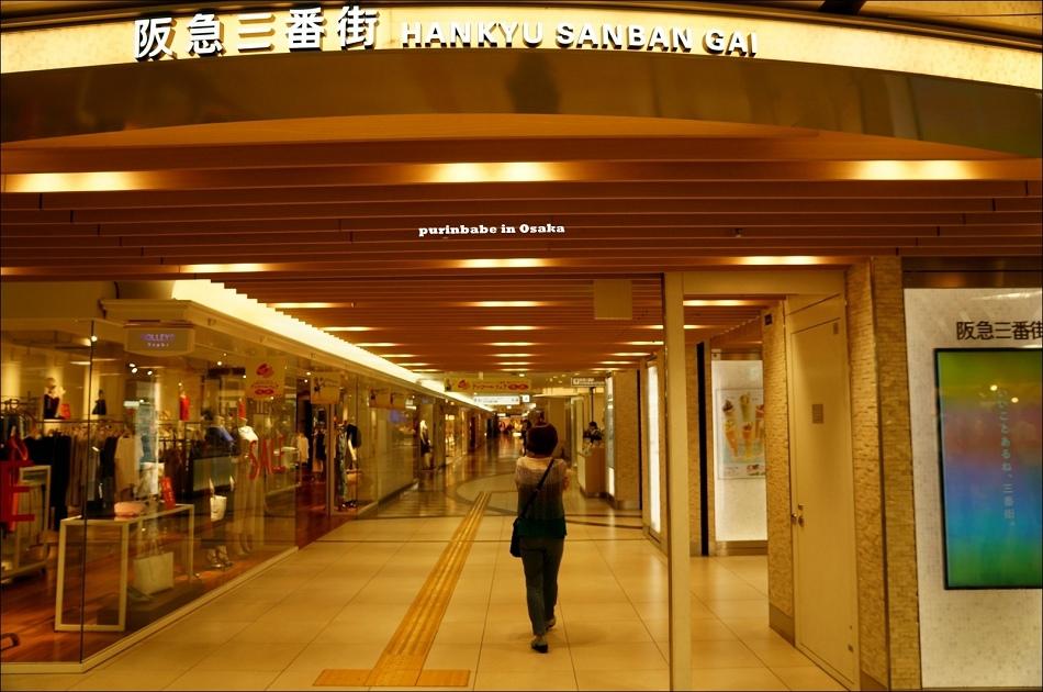 2阪急三番街開門