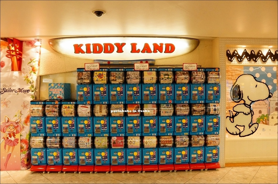 32Kiddy Land1