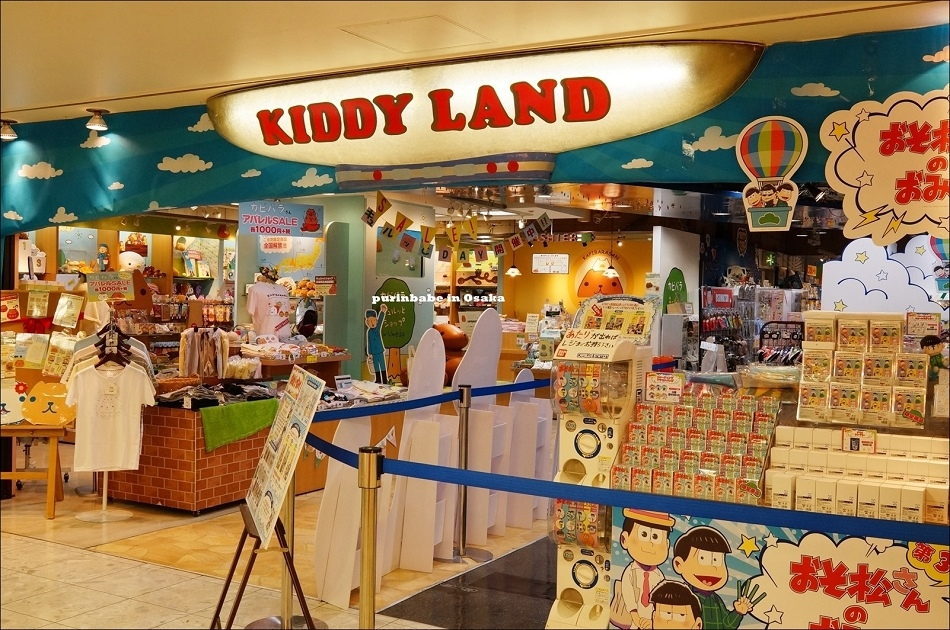 34Kiddy Land3