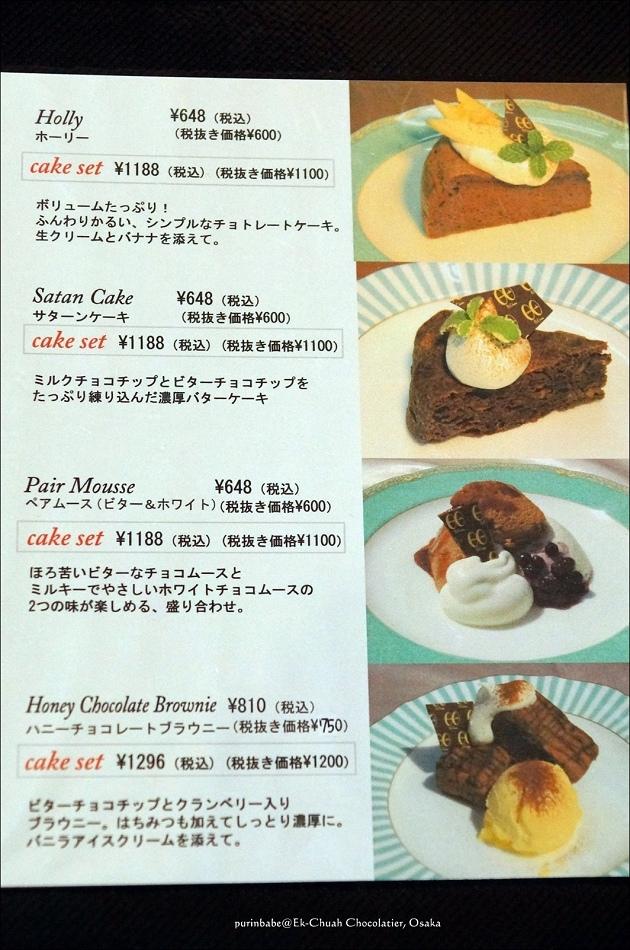 23菜單3