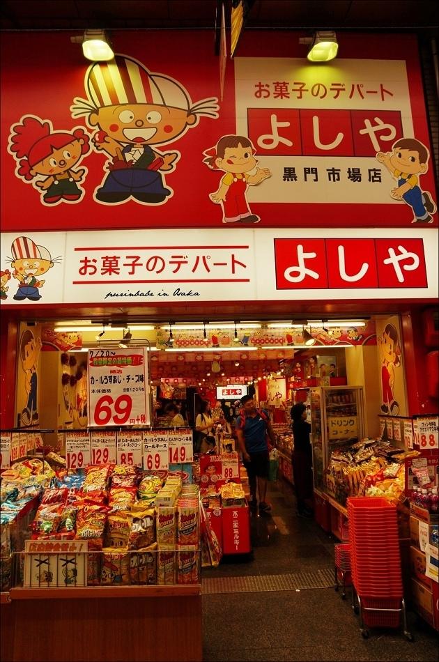 25零食店