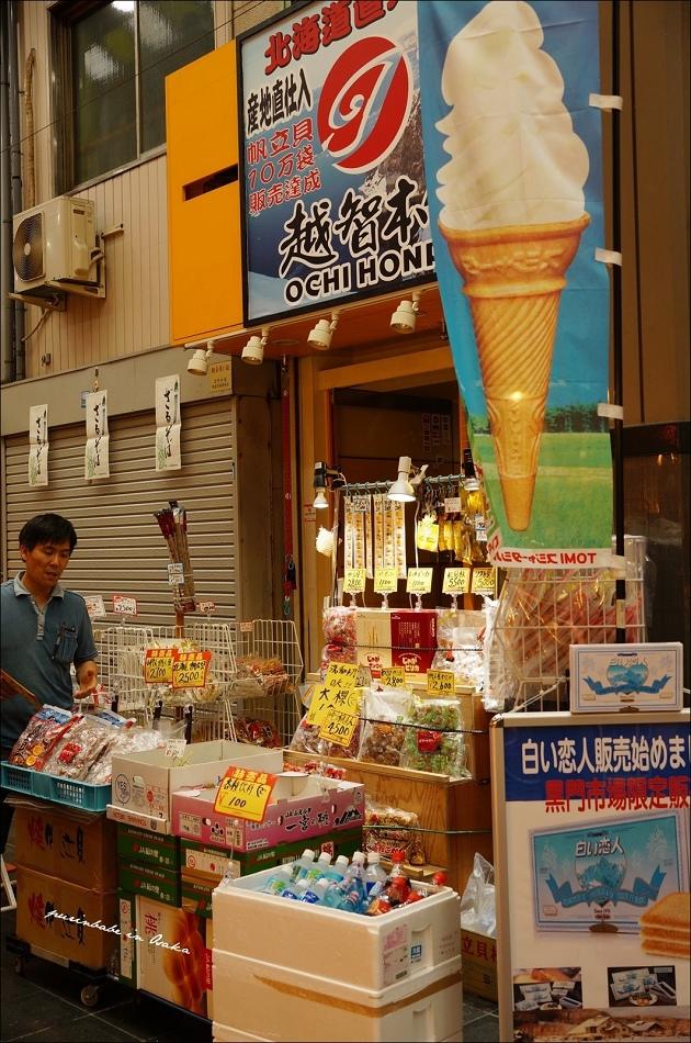33北海道產品1