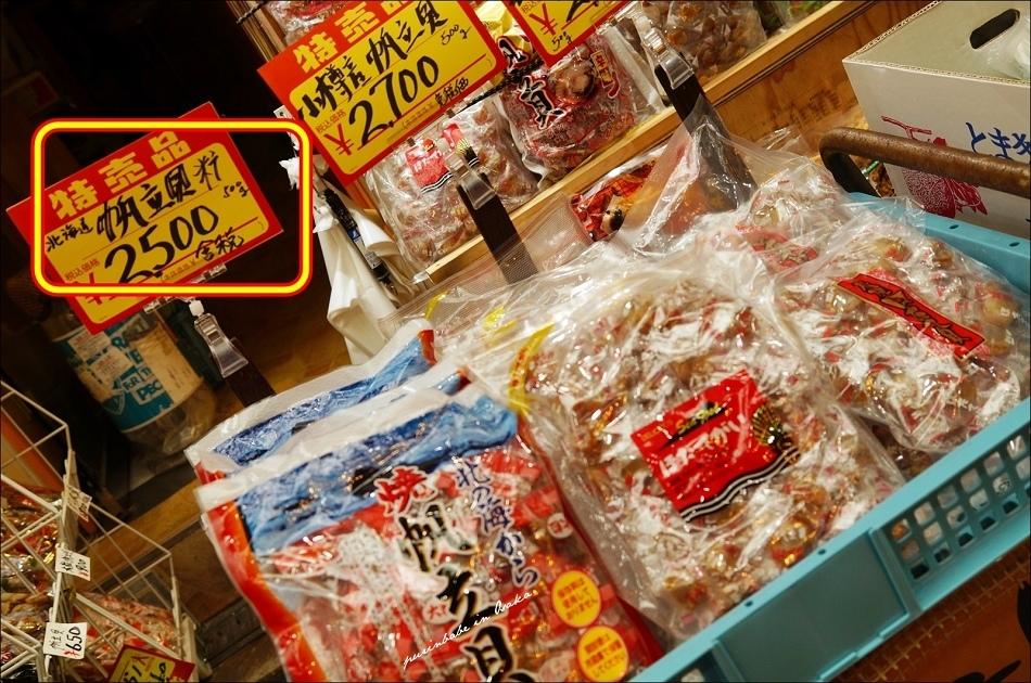 34北海道產品2