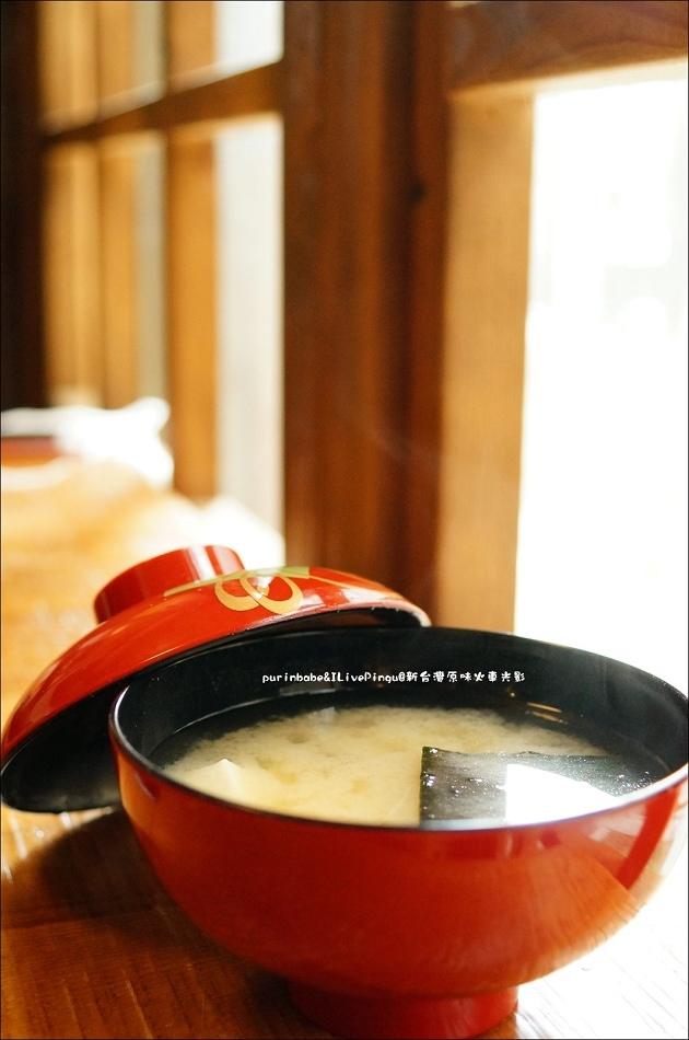 42味噌湯