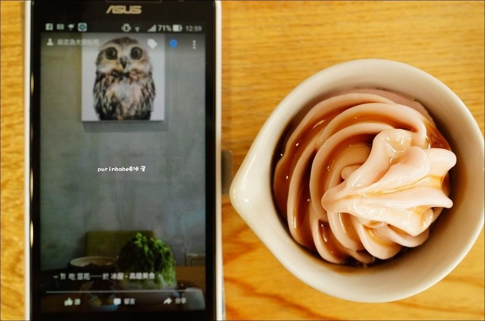 27青梅霜淇淋1