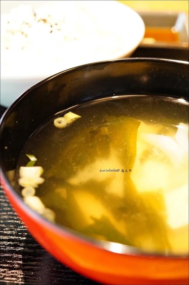 19味噌湯