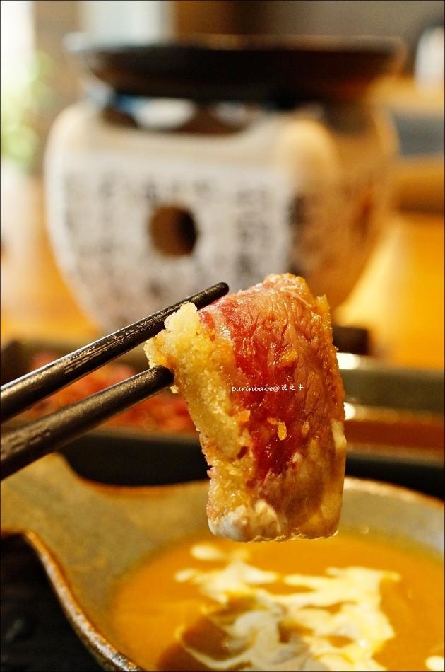 23咖哩醬