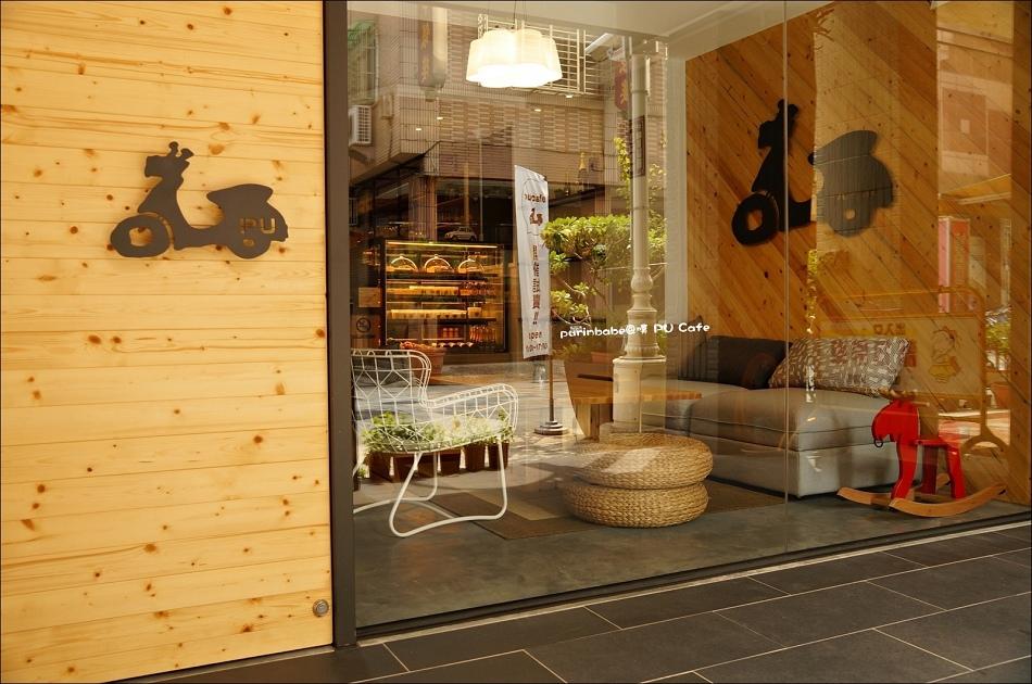 4PU Cafe 噗咖啡3
