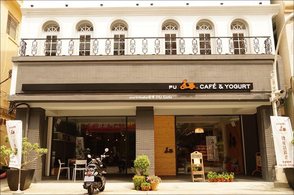 2PU Cafe 噗咖啡1