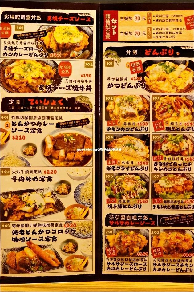 10大榖菜單2