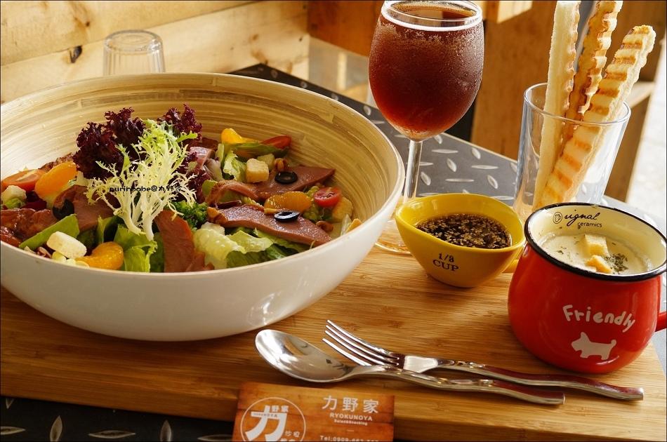 21煙燻鴨胸佐柑桔沙拉套餐2
