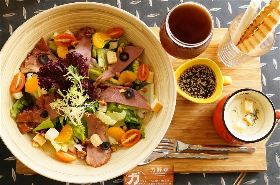 22煙燻鴨胸佐柑桔沙拉套餐3