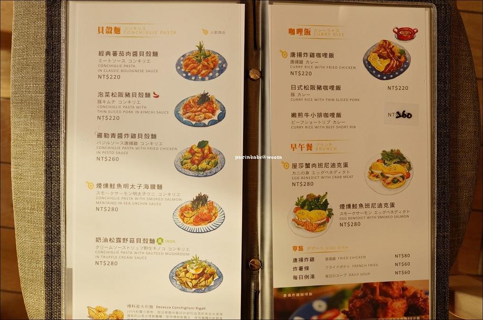 16菜單2