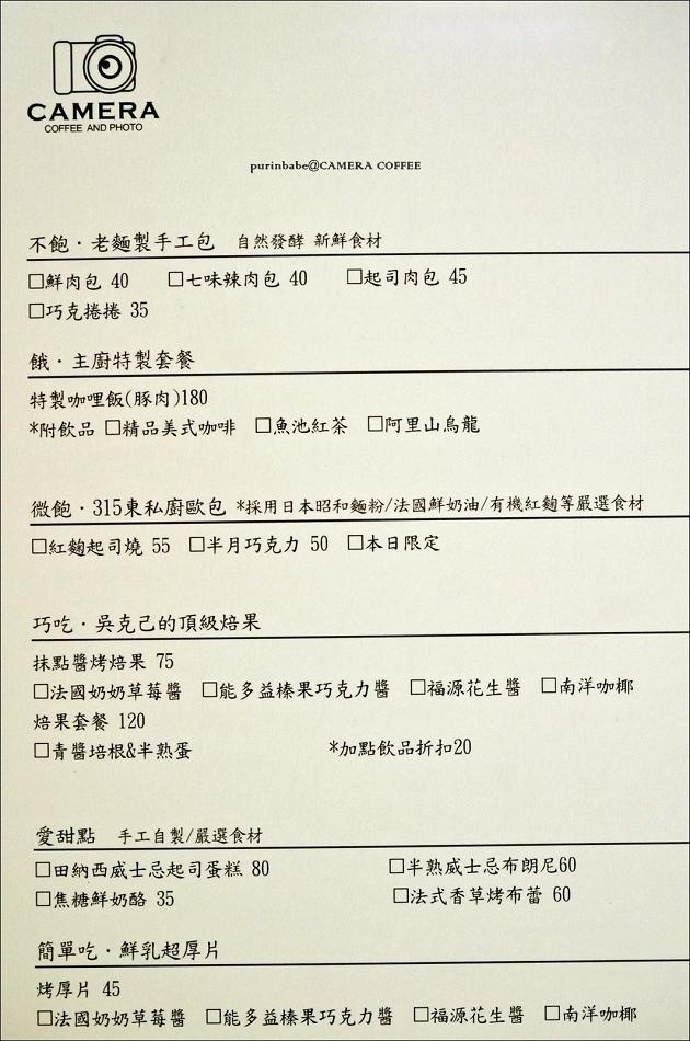 18菜單2