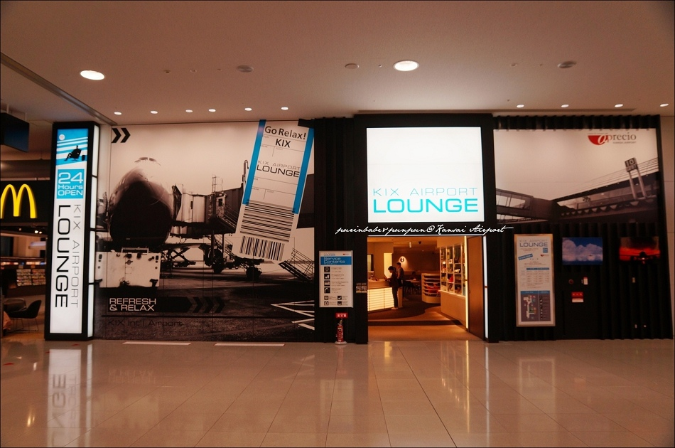 KIX Airport Lounge1