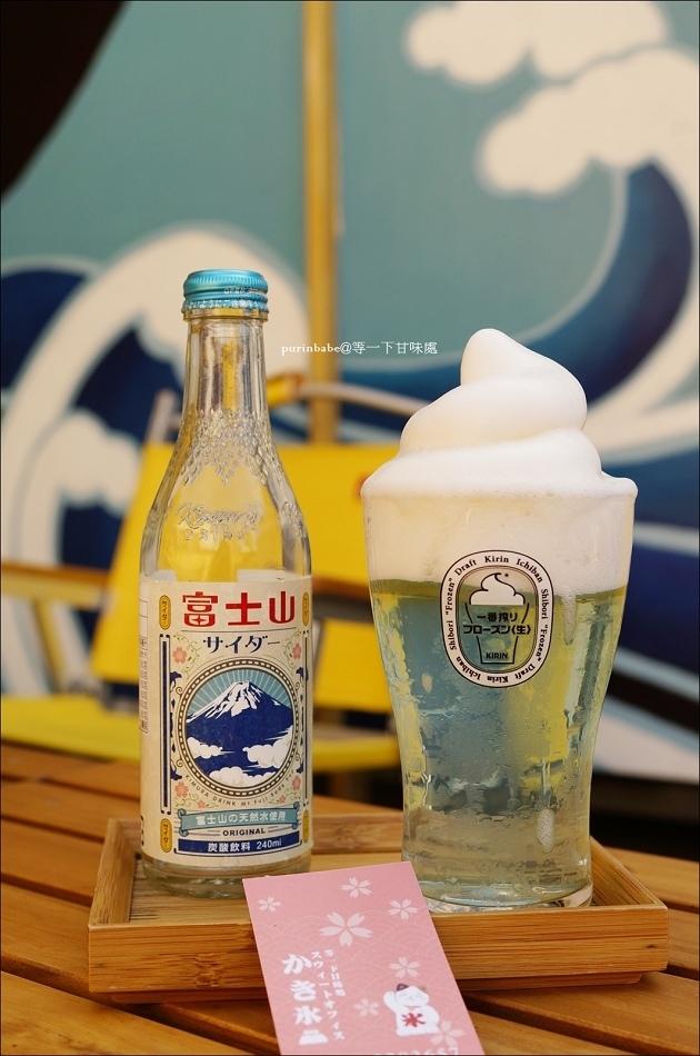 25富士山汽水加麒麟生啤酒冰沙1