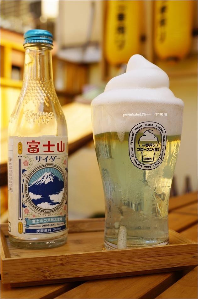 26富士山汽水加麒麟生啤酒冰沙2