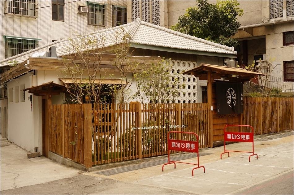3光悅茶屋1