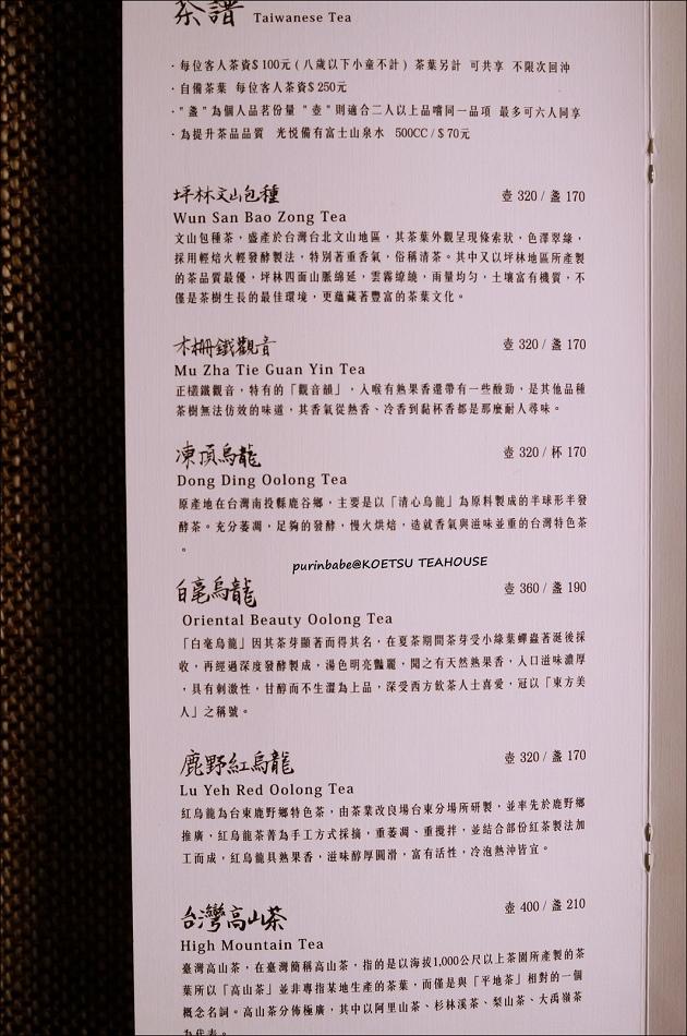 24菜單4