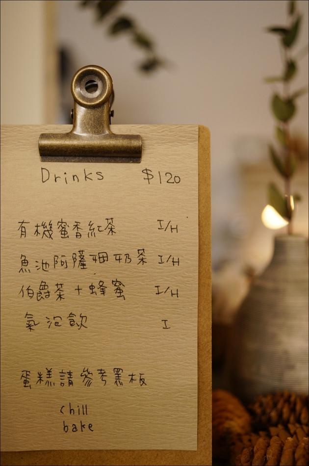 15飲品菜單