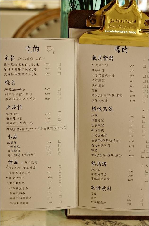 25菜單1