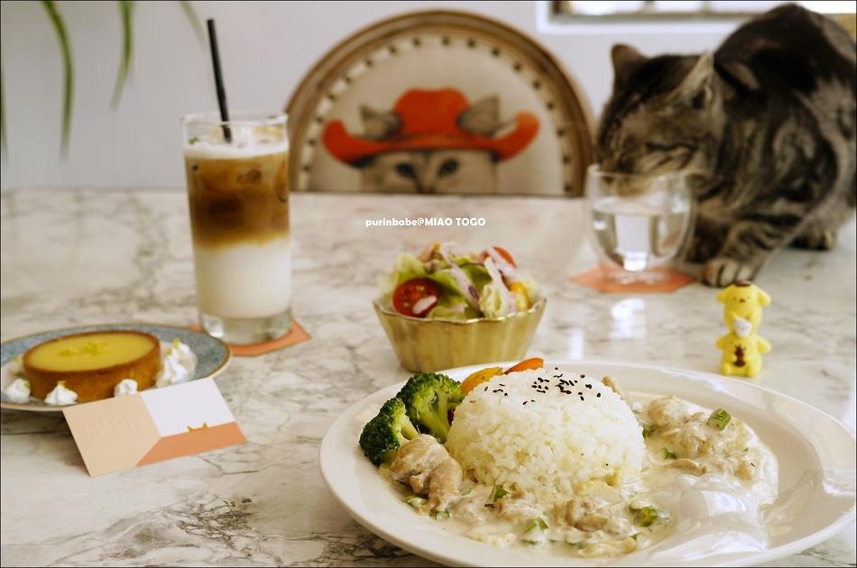 40外帶一隻貓餐點