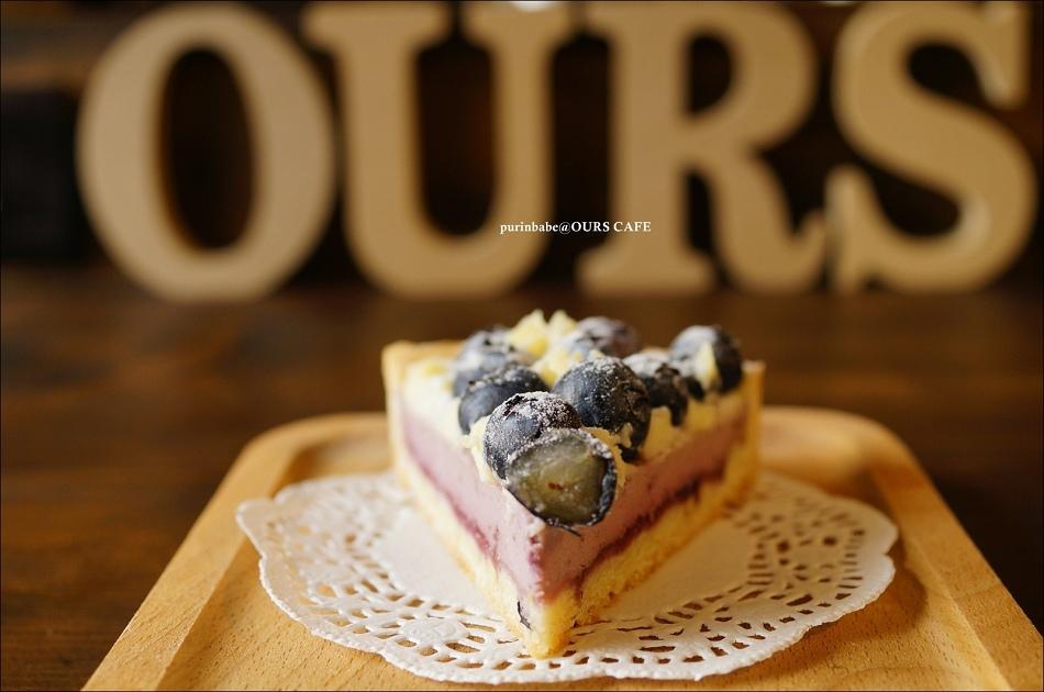 30藍莓塔2