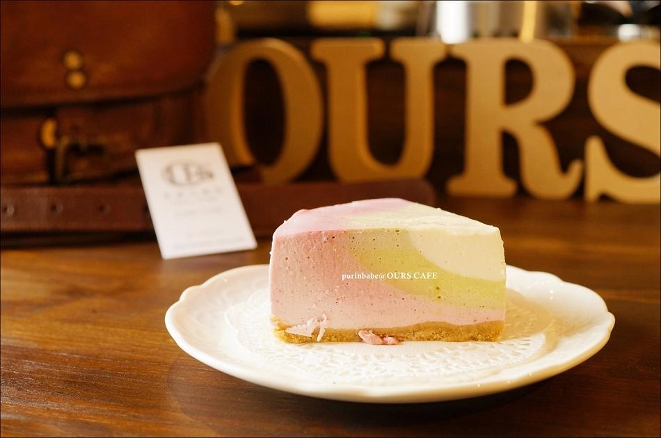 33彩虹生乳酪蛋糕2