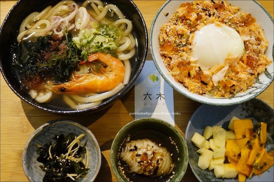 18京都駅朝食