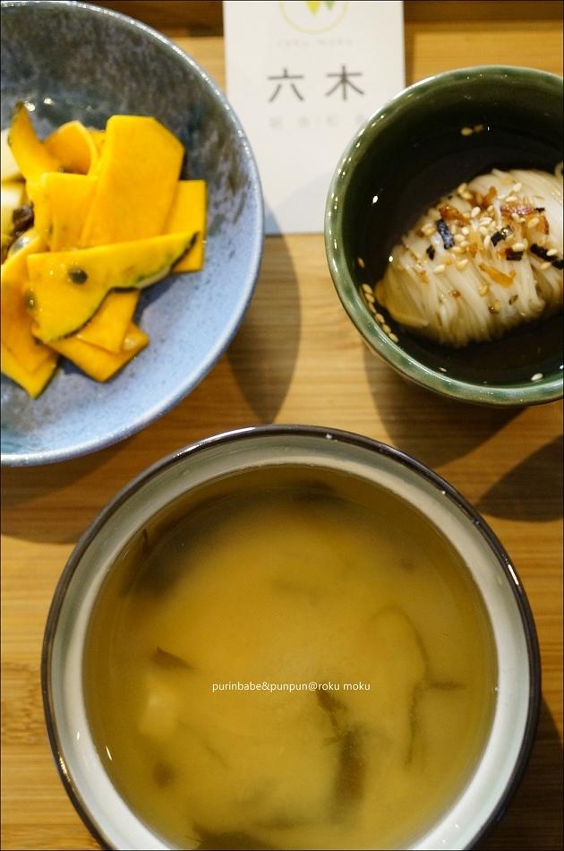 25味噌湯