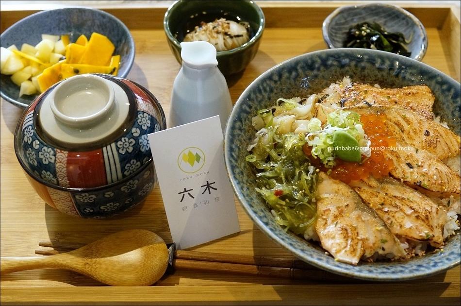 24炙燒鮭魚親子丼