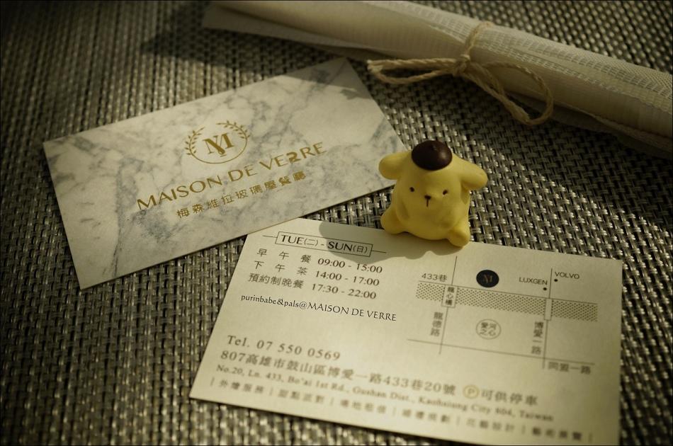 38梅森維拉名片