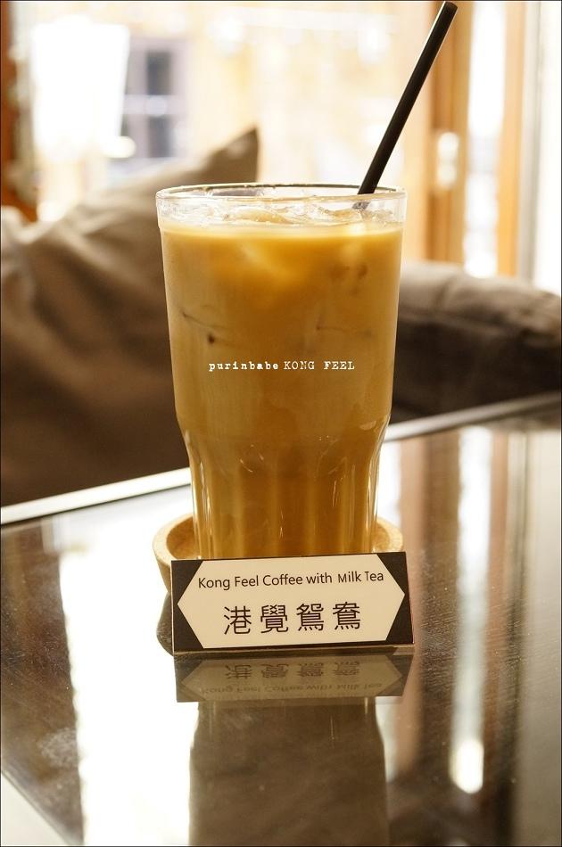 21中杯冰港覺鴛鴦1