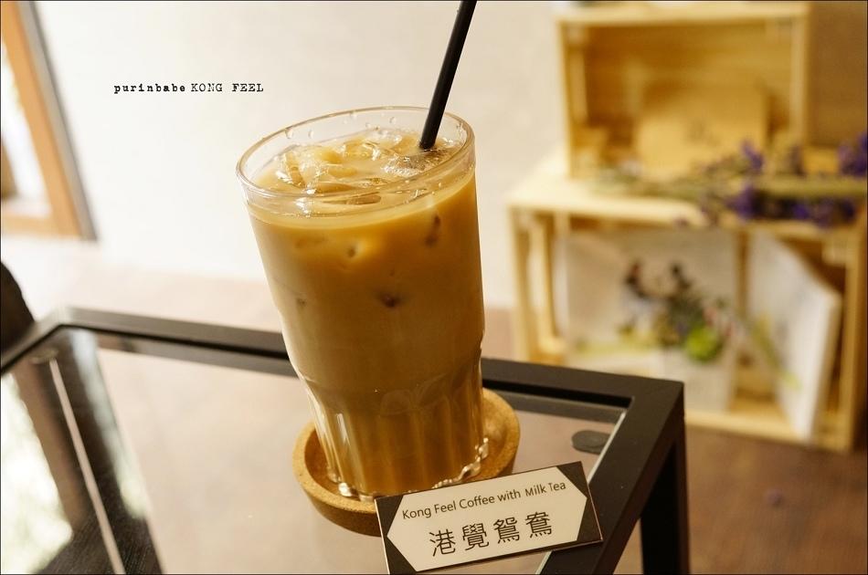 22中杯冰港覺鴛鴦2