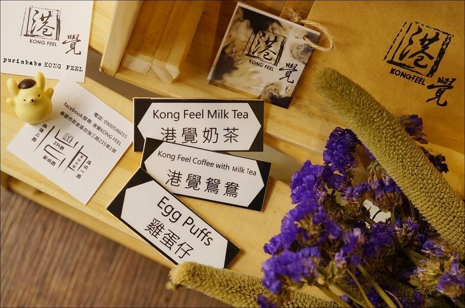 28港覺名片