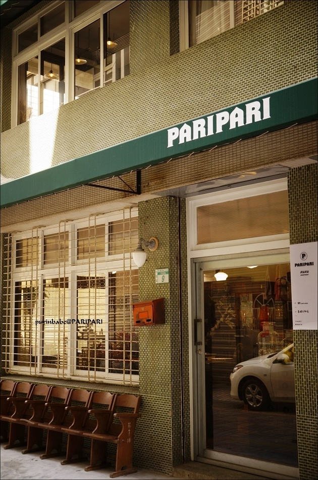 3Paripari Apartment1