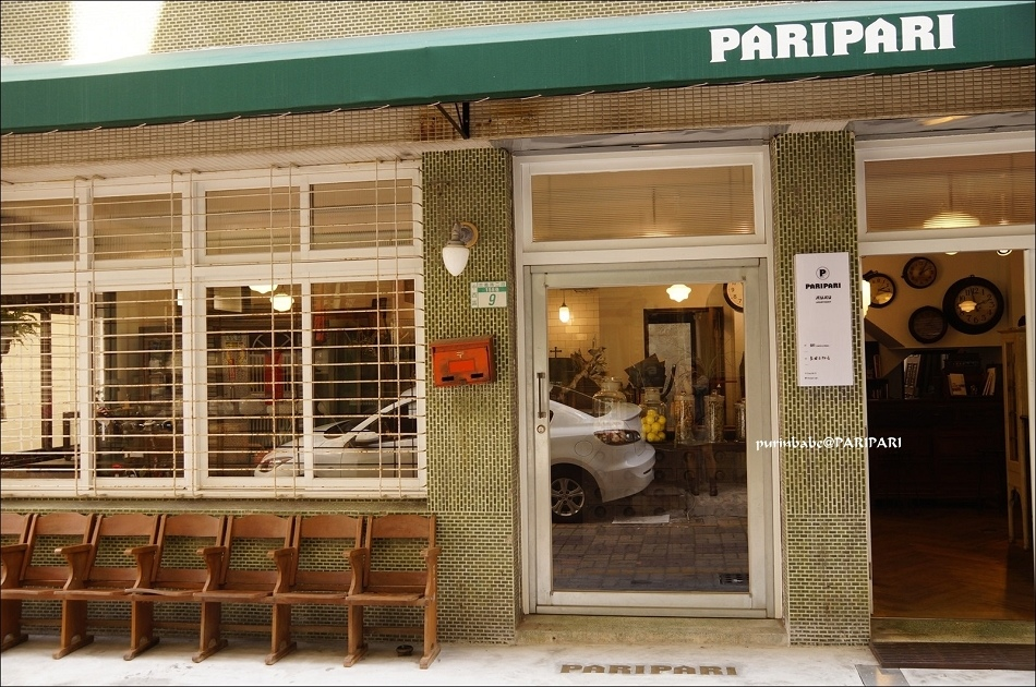 4Paripari Apartment2