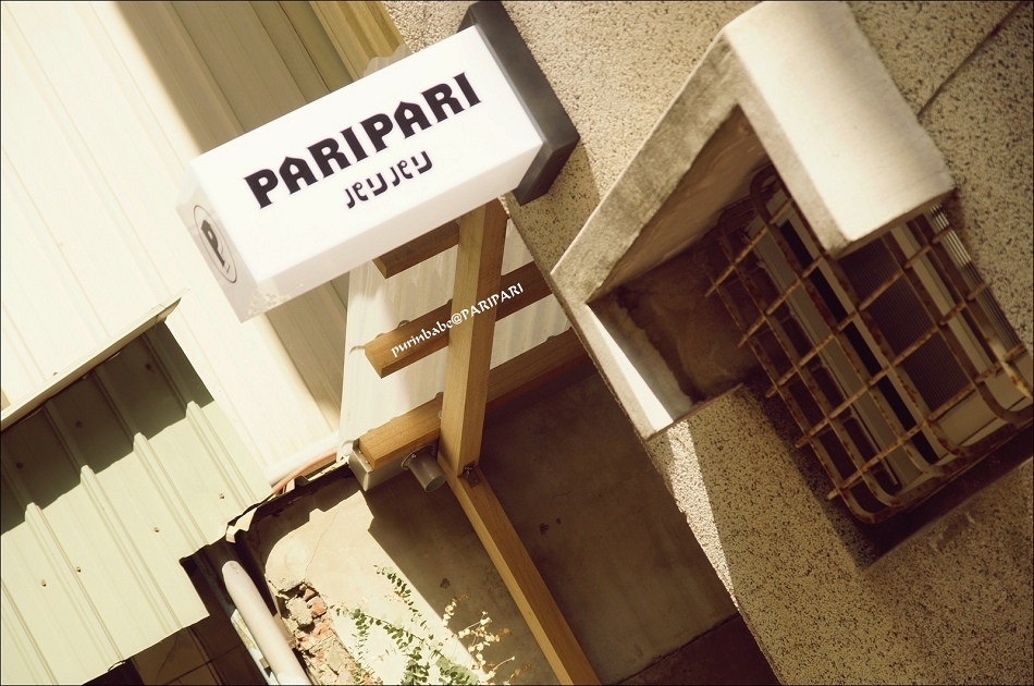29Paripari Apartment一隅1