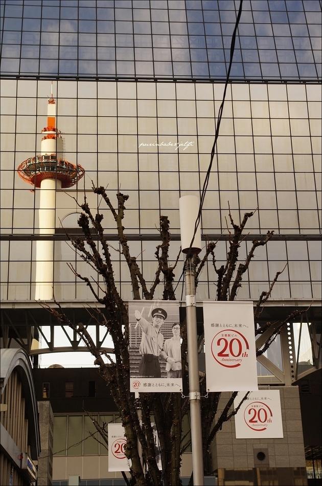 9京都車站