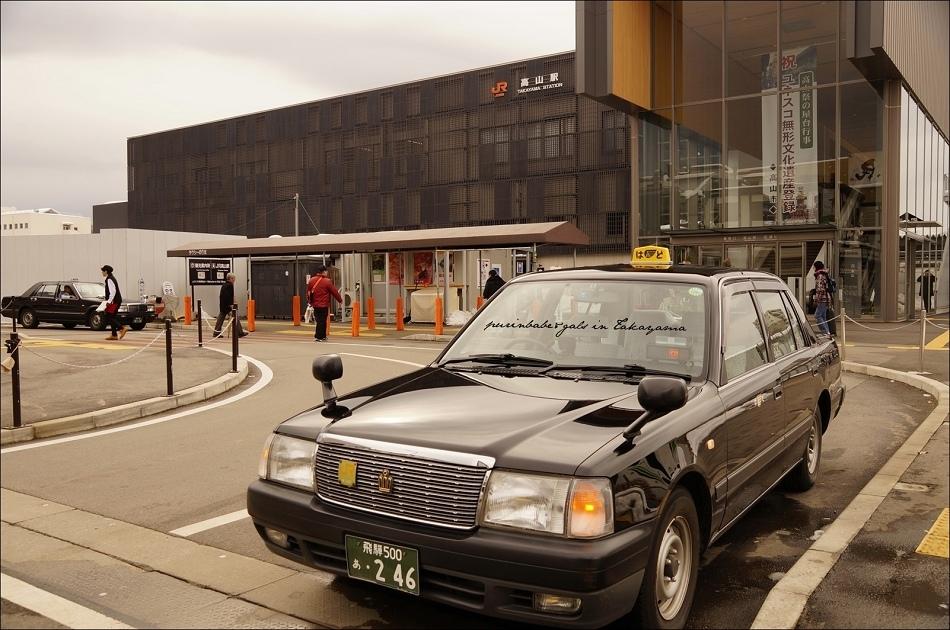2包hato計程車