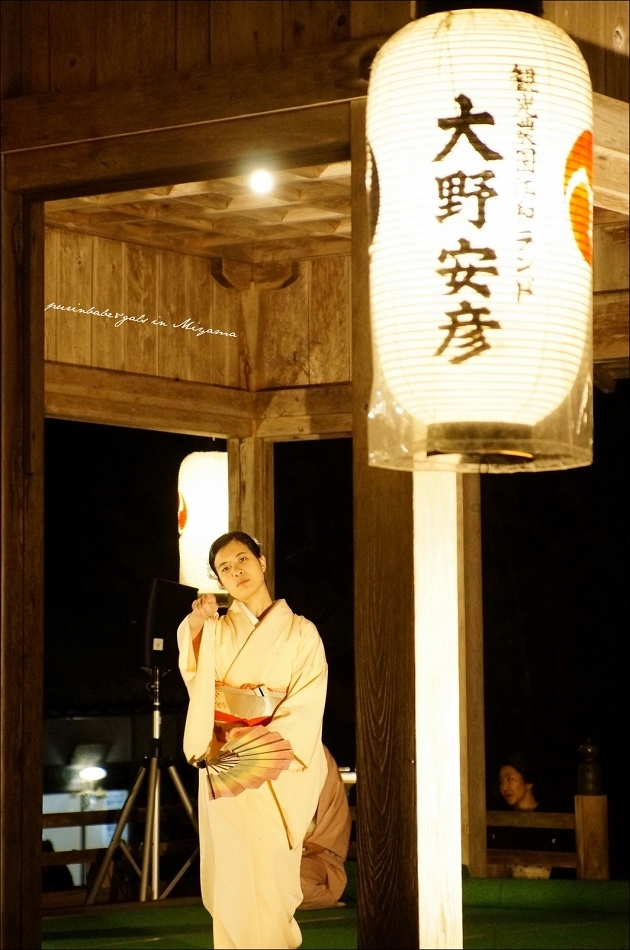 32八幡神社春乃流奉納舞踊1