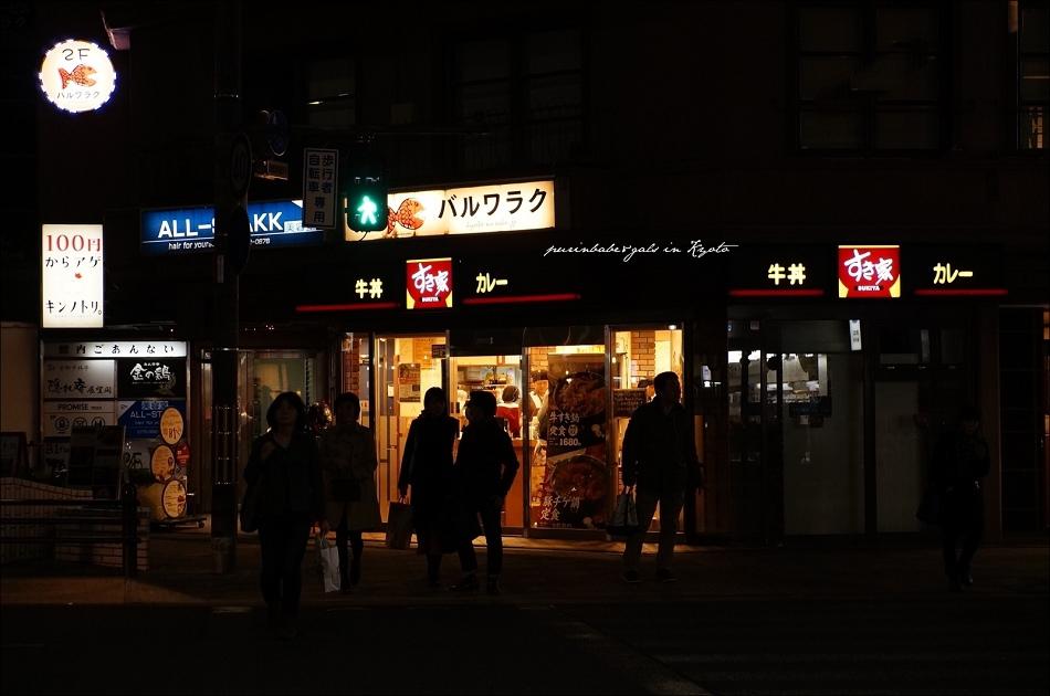 42sukiya