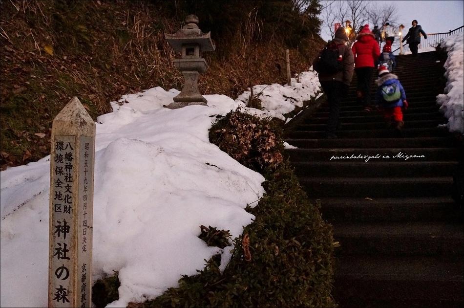 30八幡神社1