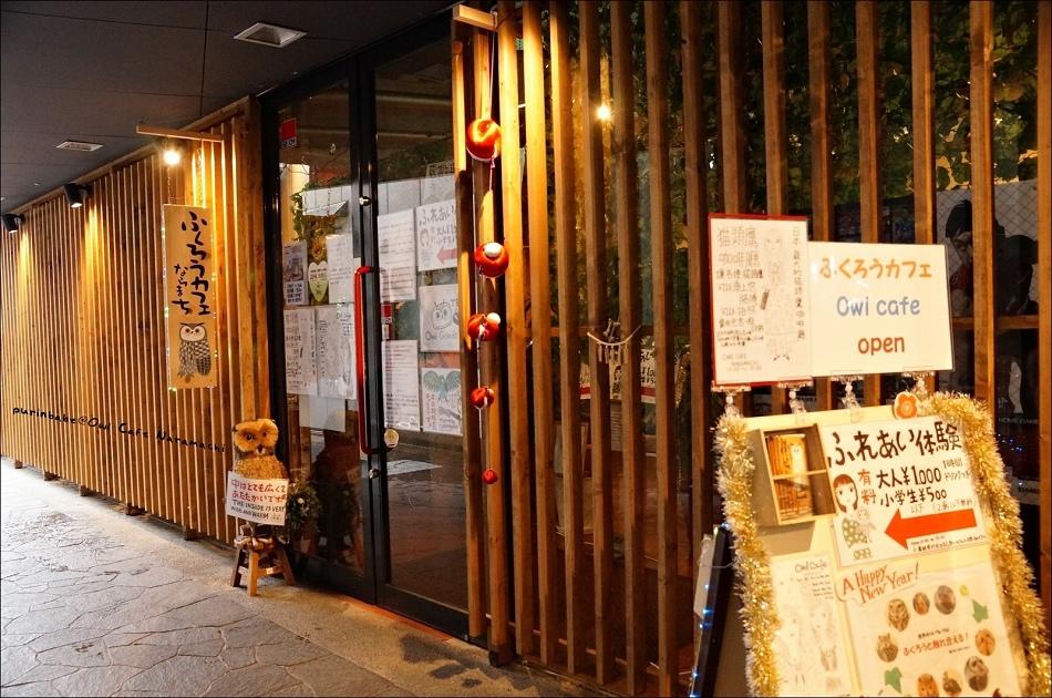 5奈良町貓頭鷹咖啡1