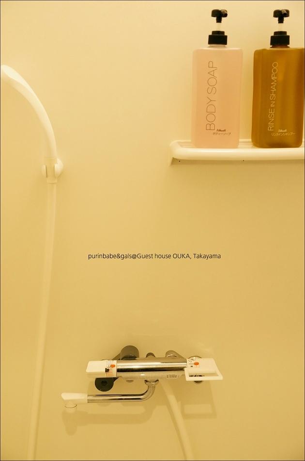 18一樓shower2
