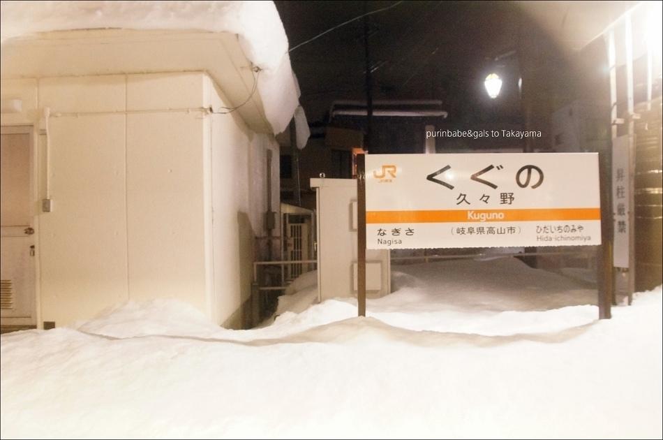 4高山積雪