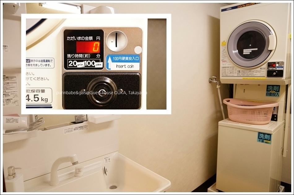 19一樓洗衣設備